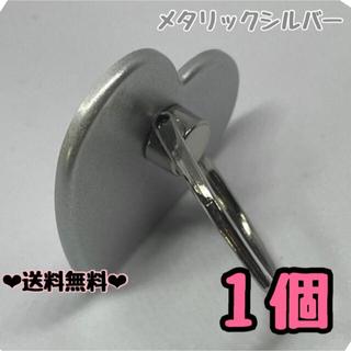 【送料無料】ハート型❤︎スマホスタンド バンカーリング 1個 メタリックシルバー(その他)