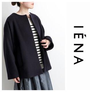 IENA - イエナ ビーバーショートコート ネイビー 36