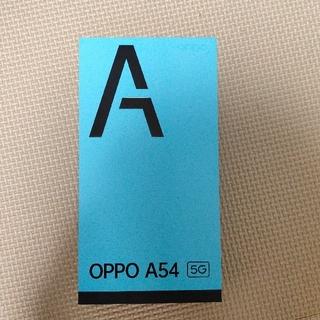 OPPO - 新品未開封 oppo A54 5G ファンタスティックパープル OPG02