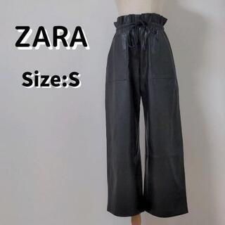 ZARA - 【古着】【ZARA】パンツ・レザーパンツ ブラック Sサイズ