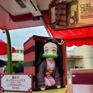 ラクマ最安値 ユニバ 禰󠄀豆子 ポップコーン入れ