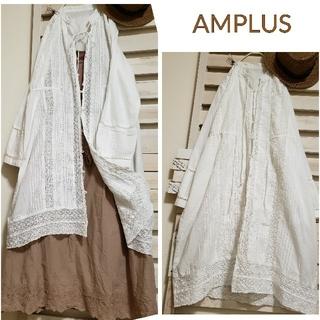 AMPLUS/裾レース レース使いが素敵な前開き長袖ワンピ カーデsizeL