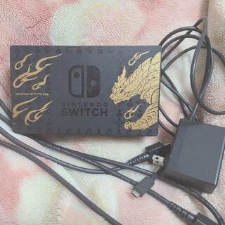 任天堂 - 任天堂Switch ドック モンハンver.