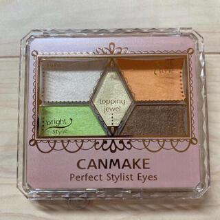 CANMAKE - キャンメイク パーフェクトスタイリストアイズ 13 サニーガーデン