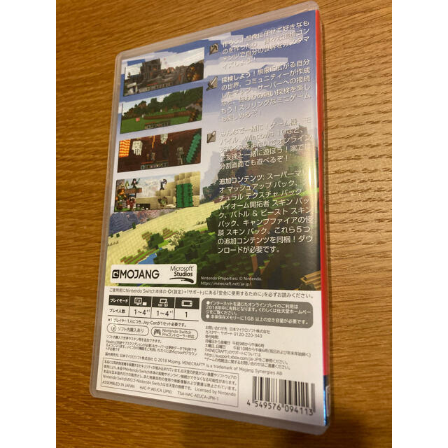 Nintendo Switch(ニンテンドースイッチ)のMinecraft Switch マイクラ エンタメ/ホビーのゲームソフト/ゲーム機本体(家庭用ゲームソフト)の商品写真