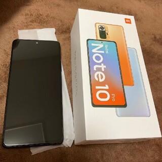 シャオミ Xiaomi Redmi Note 10 Pro Onyx Gray