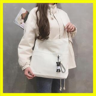 【大人気】ショルダーバッグ 白 トートバッグ キャンバス キーホルダー付き 韓国