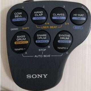 SONY ソニー ドラムパッド DRP-2