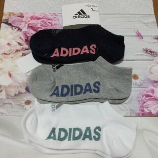 adidas - 【新品】3足組 アディダス レディースソックス 靴下 くるぶし23~25cm
