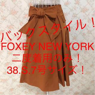 フォクシー(FOXEY)の★FOXEY NEW YORK/フォクシーニューヨーク★ラップスカート38.S(ひざ丈スカート)