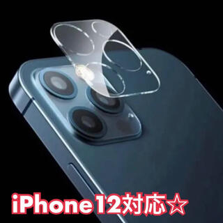 iPhone12 カメラレンズ保護カバー 透明クリア 割れ防止 シンプル