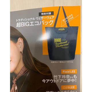 LEE10月号特別付録☆トラディショナルウェザーウェア BIGエコバッグ