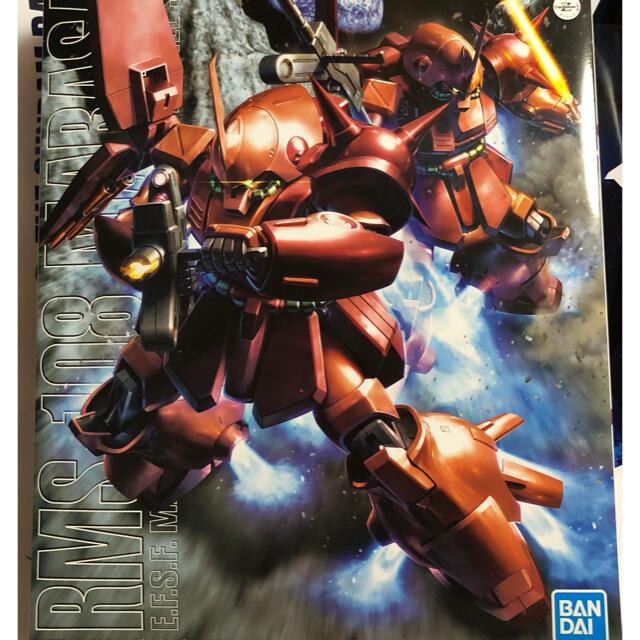 BANDAI(バンダイ)の新品 MG 1/100 RMS-108 マラサイ 機動戦士Zガンダム ガンプラ エンタメ/ホビーのおもちゃ/ぬいぐるみ(模型/プラモデル)の商品写真