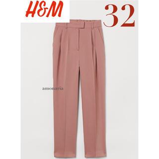 エイチアンドエム(H&M)の【新品/未着用】H&M アンクルレングスパンツ クロップド丈パンツ  パンツ(クロップドパンツ)