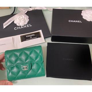 シャネル(CHANEL)の国内正規品 シャネル 三つ折り財布 グリーン 緑 ミニウォレット ミニ財布(財布)
