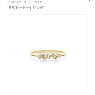 AHKAH - アーカー BBリング 8号 K18 イエローゴールド ダイヤモンド AHKAH
