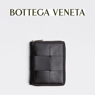 Bottega Veneta - BOTTEGA VENETA 新作 ジップアラウンドウォレット 折り財布