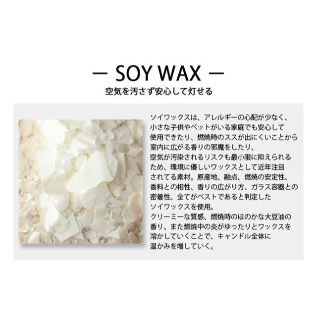 ACTUS(アクタス)の新品 ソイワックス エッグキャンドル アロマキャンドル ろうそく ハンドメイドのインテリア/家具(アロマ/キャンドル)の商品写真