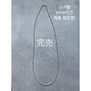 UNITED ARROWS - USA製 silver925  beads necklace