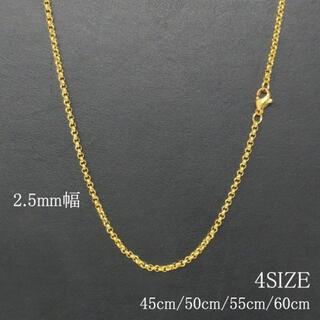 丸メンズレディースステンレスあずきチェーンネックレス金ゴールド2.5mmN029