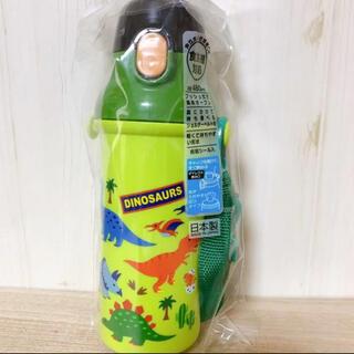 DINOSAURS☆480ml プッシュ式 直のみスポーツボトル(水筒)