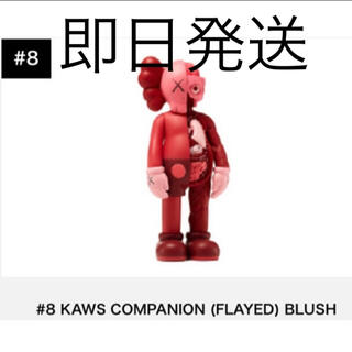 メディコムトイ(MEDICOM TOY)の#8 KAWS COMPANION (FLAYED) BLUSH(その他)