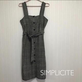 Simplicite - 美品!ジャンパースカート
