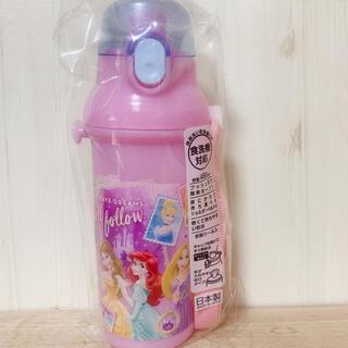 プリンセス☆480ml プッシュ式 直のみスポーツボトル(水筒)