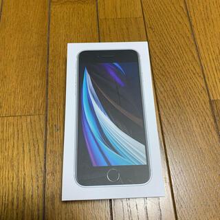 iPhone - iPhone se2 128GBホワイトsimフリー