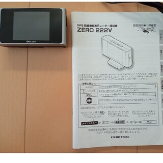 最新データ更新済み!COMTEC コムテック ZERO 222V GPSレーダー(レーダー探知機)
