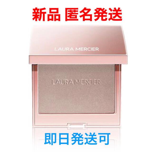 laura mercier(ローラメルシエ)のlaura mercier ローラメルシエ   ローズグロウ イルミネーター コスメ/美容のベースメイク/化粧品(フェイスカラー)の商品写真