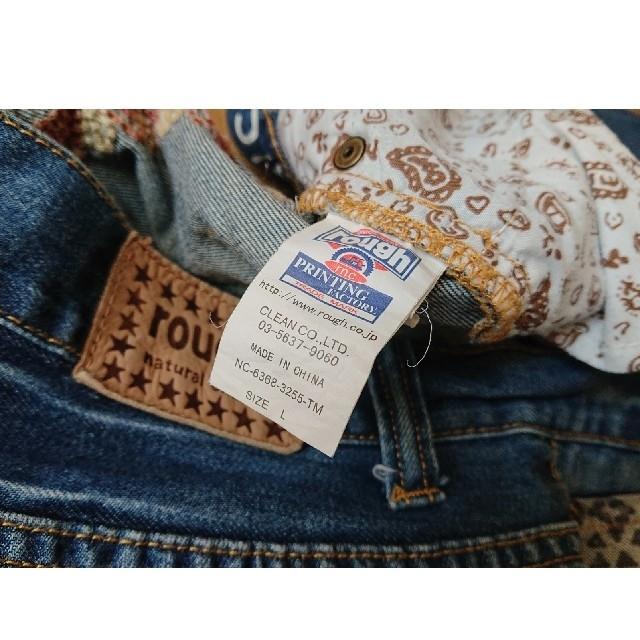 rough(ラフ)のroughデニム Lsize USED レディースのパンツ(デニム/ジーンズ)の商品写真