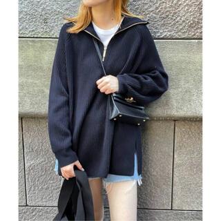DEUXIEME CLASSE - Deuxieme Classe Half Zip Sweater