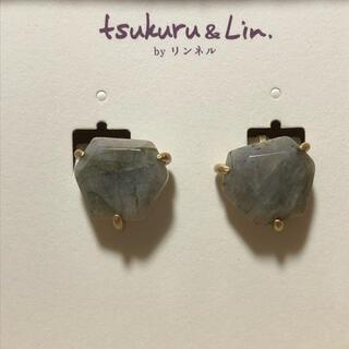 しまむら - リンネル tsukuru&Lin  イヤリング 天然石 シャンブルコラボ