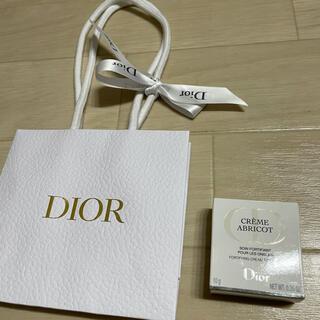 ディオール(Dior)の【最終値下げ】新品未使用 Dior クレーム アブリコ ネイルケア ショップ袋込(ネイルケア)