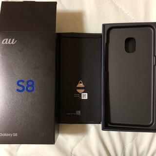 ギャラクシー(Galaxy)のGALAXY S8 ケース箱のみ (Androidケース)