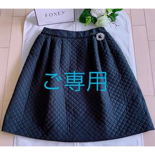フォクシー(FOXEY)のFOXEY カンパニュラ中綿スカート40 極美品 Rene(ひざ丈スカート)