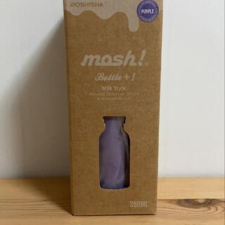 ドウシシャ(ドウシシャ)のmosh 水筒 真空断熱(水筒)