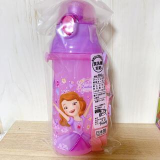 ディズニー(Disney)のソフィア☆480ml プッシュ式 直のみスポーツボトル(水筒)