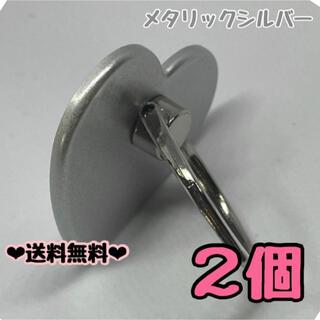 【送料無料】ハート型❤︎スマホスタンド バンカーリング 2個 メタリックシルバー(その他)