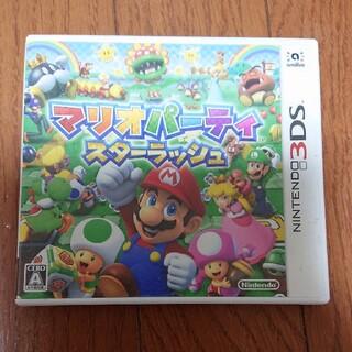 ニンテンドー3DS - 3DS マリオパーティスターラッシュ