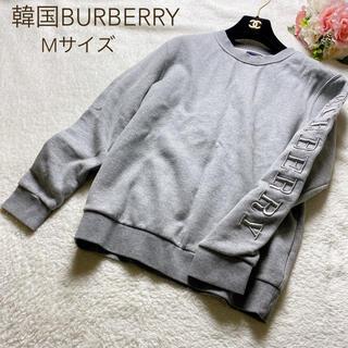 バーバリー(BURBERRY)のレア 韓国 バーバリー BURBERRY Mサイズ グレー トレーナー ゆるダボ(スウェット)