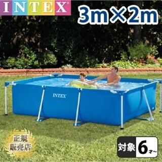 INDEX - INTEX(インテックス) フレームプール 300×200×75cm 28272