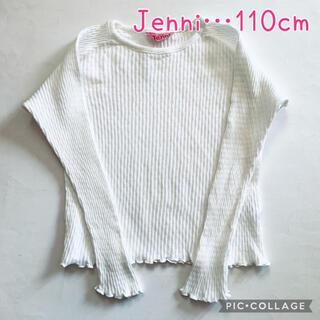 JENNI - Jenni ☆  長袖Tシャツ☆110cm