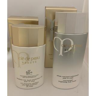 クレ・ド・ポー ボーテ - 資生堂クレドポーボーテ 美白美容液(からだ用)日焼け止め乳液(からだ用)