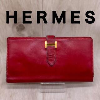 エルメス(Hermes)のお値引き大歓迎★送料無料★エルメス ベアンスフレ 長財布 赤 二つ折り(財布)