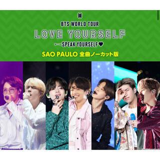 防弾少年団(BTS) - BTS WORLD TOUR LOVE YOURSELF SAO PAULO