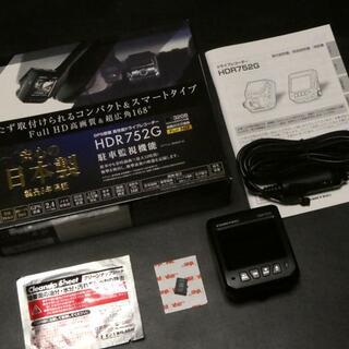 コムテック ドライブレコーダー HDR752G