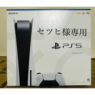 PlayStation5 本体 CFI-1000A01