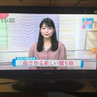 東芝 - 東芝 カラーテレビ 32インチ